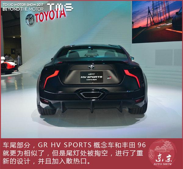 丰田车构造固)�_莫非是日本蝙蝠侠的战车? 实拍丰田全新概念跑车