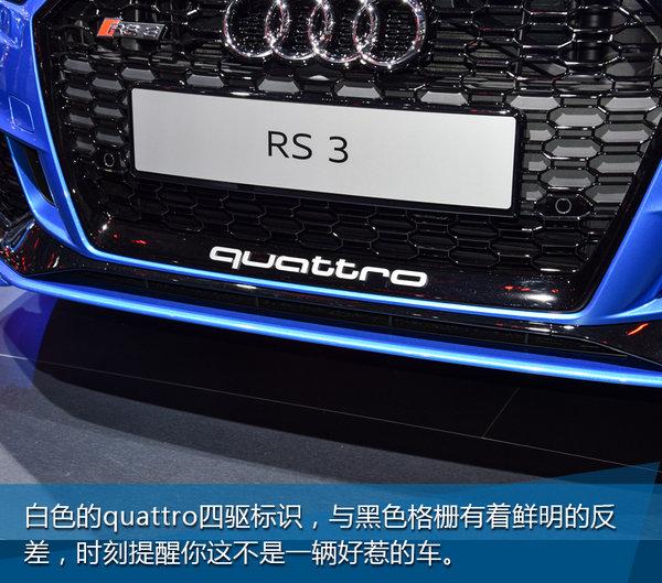 猛兽登陆中国 实拍新奥迪RS 3 Limousine-图6