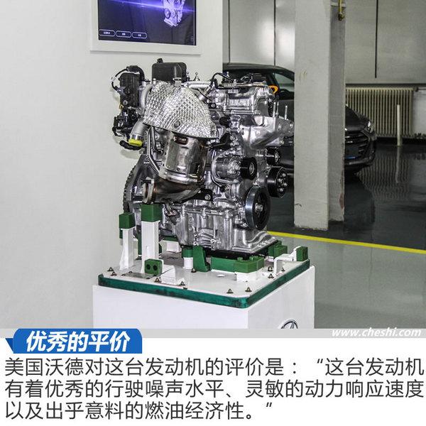 最亲民的顶尖发动机 北京现代领动1.4T技术解析-图4