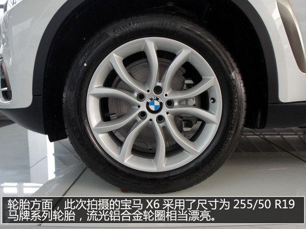 外观/配置均提升 实拍宝马X6 xDrive 28i-图18