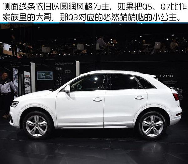 2016北京车展 一汽大众奥迪新款Q3实拍-图8
