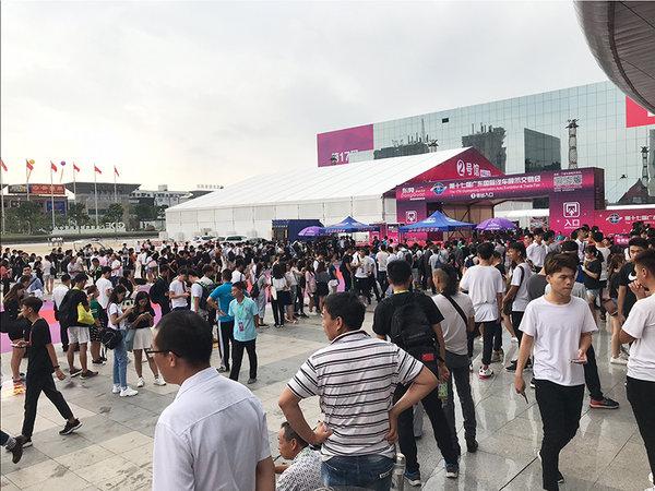 第17届东莞国际车展十一盛大开幕-图1