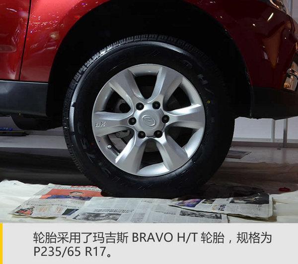 身材魁梧的全能壮汉 陆风X8广州车展实拍-图9