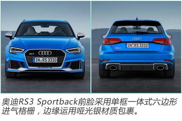 奥迪今年将在华投放3款高性能车 最快3.9s破百-图2
