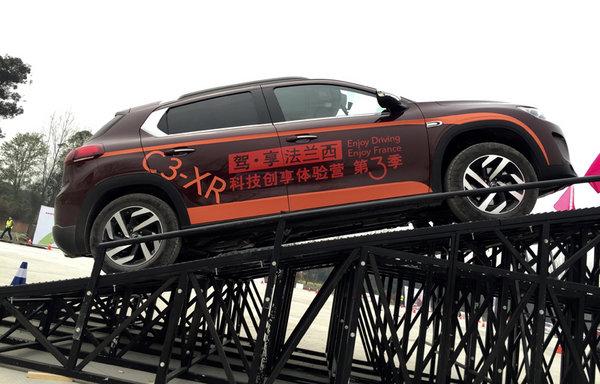 东风雪铁龙科技创享体验营 第3季成都站-图8