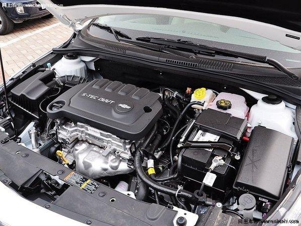 科鲁兹提供试乘试驾 购车优惠1.7万元-图4