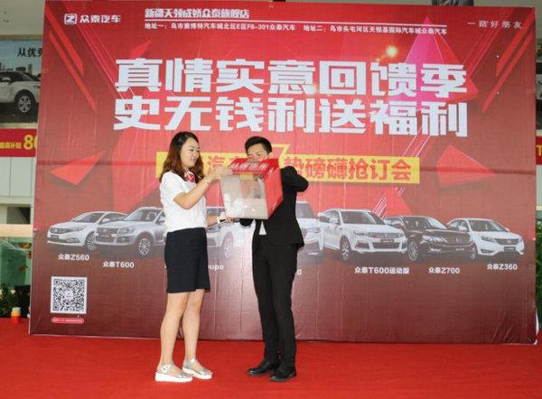众泰T600纪念版上市全国巡展厂家直销会-图9