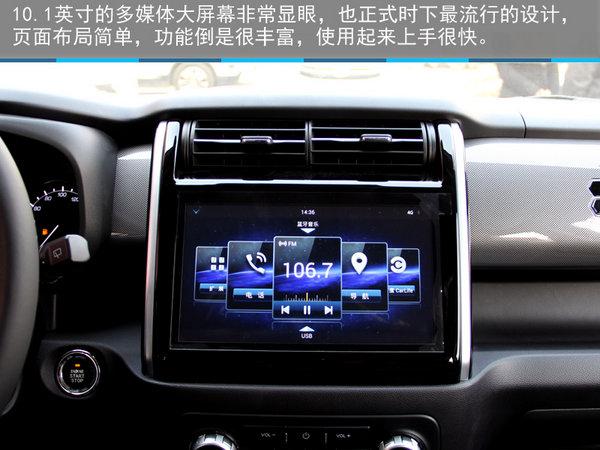 硬派新7座SUV—石家庄实拍长安欧尚X70A-图14