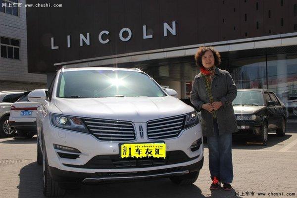 我和我的林肯之道---专访MKC车主王先生-图7