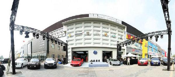 全国最大奔驰AMG俱乐部 TAC两周年聚会-图1