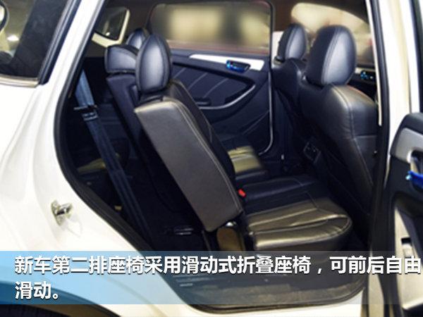 新款风光580谍照曝光  将亮相上海车展-图6