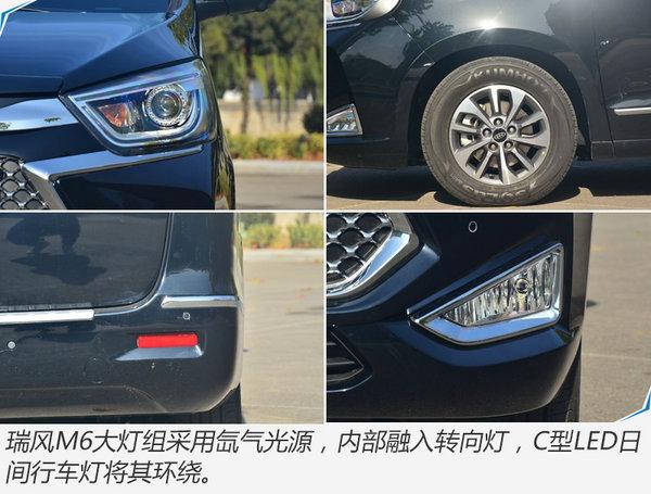 江淮高端MPV瑞风M6正式上市-图5