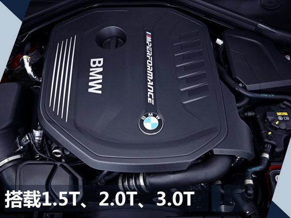 宝马新2系/M2/1系等四新车上市 最高降价1.4万-图7