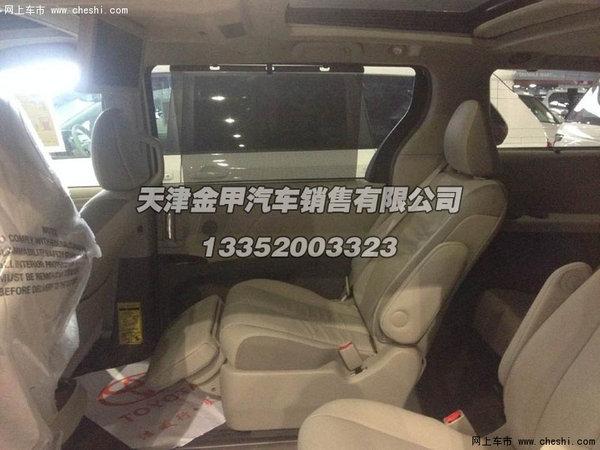 丰田塞纳商务车 丰田塞纳全国最低促销 高清图片