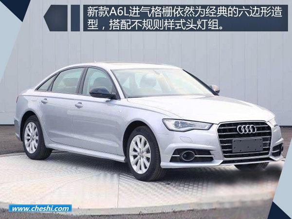 奥迪年内将投放6款新车 涉及六大产品系列-图1