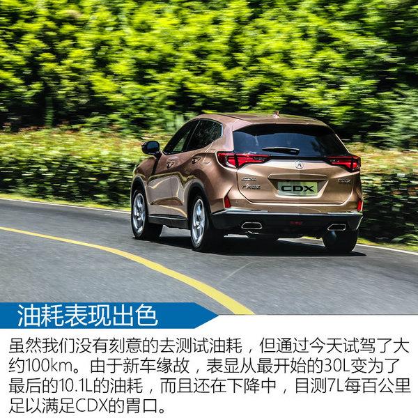 成功的冒险家 广汽讴歌CDX尊享版试驾-图5