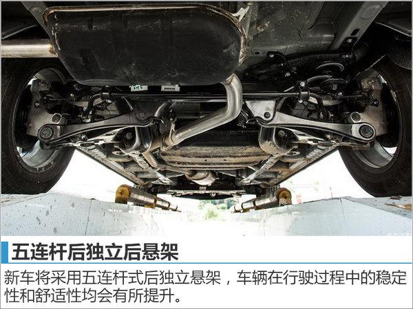新宝骏560配置再升级 增双离合变速箱-图-图7