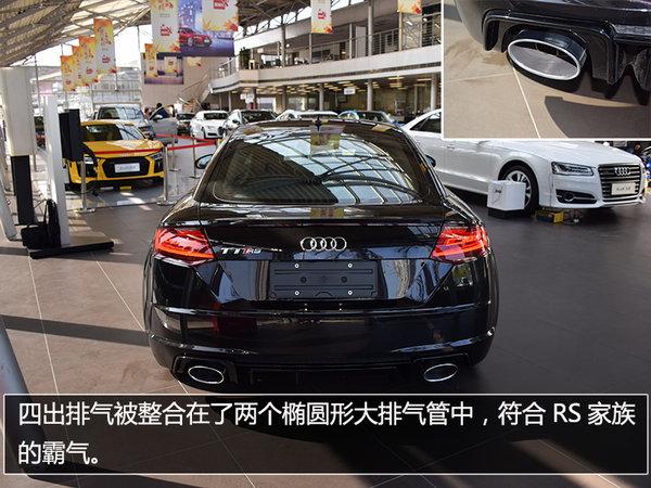 天生高能 实拍全新奥迪TT RS Coupé-图7