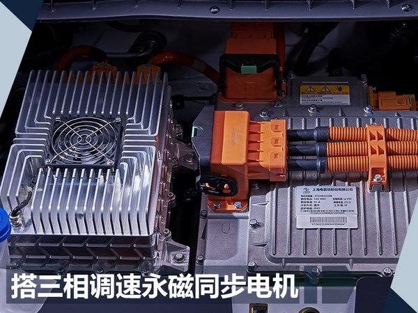 电咖EV10今日正式上市 补贴后售XX-XX万元-图5