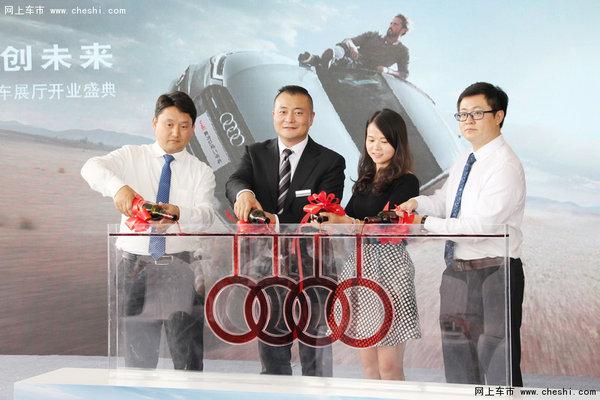 云南汇奥奥迪官方认证二手车展厅开业-图4