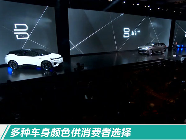 拜腾汽车首款SUV全球首发 明年上市/29万起售-图5