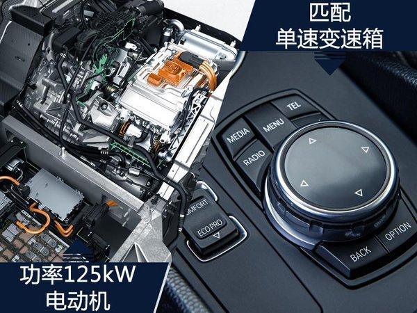 宝马推出纯电动BMW i3共享汽车 每分钟两块钱-图5