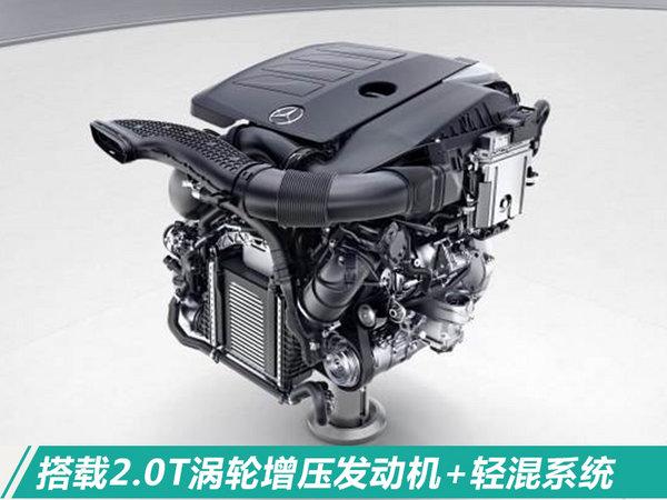 奔驰推最便宜的AMG 搭轻混系统/百公里加速5秒-图4