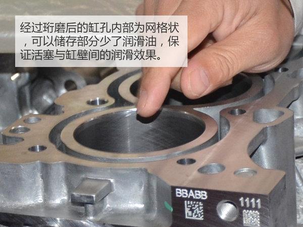 """探访东风乘用车工厂 自主""""芯""""如何制造?-图8"""