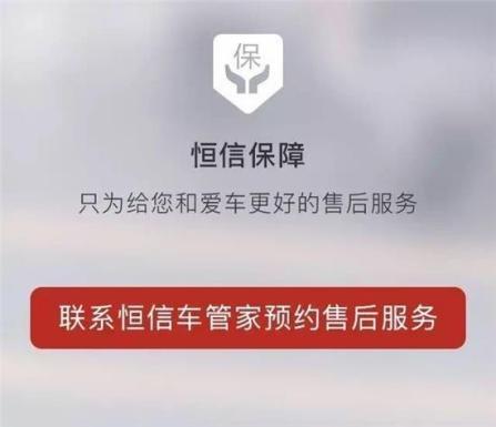 武汉沃尔沃S90钜惠50000元享3年0利息-图6