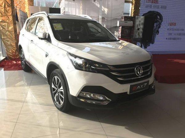 新实力中级SUV 风神新AX7济南正式上市-图4