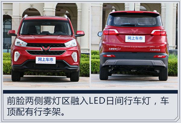 32款新车将于11月上市 最低5.98万元起售(图)-图1