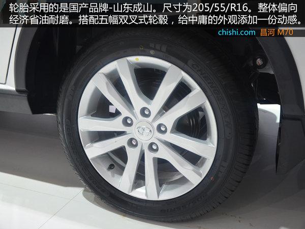 """解密MPV""""神车终结者""""  昌河M70实拍-图6"""