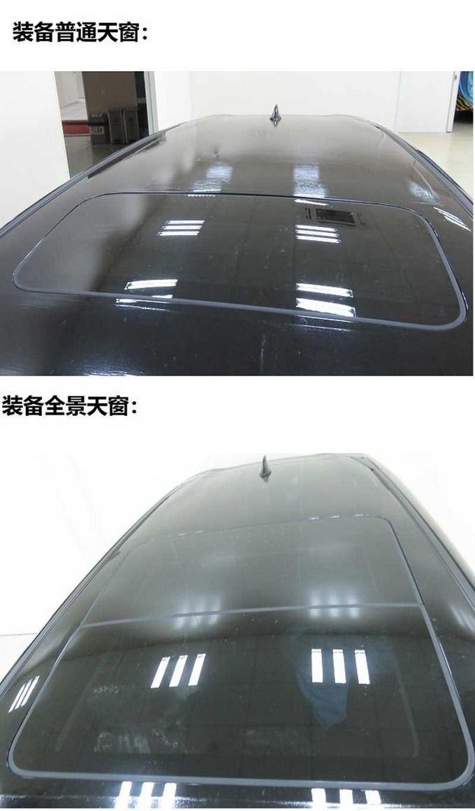 东风本田大改款CR-V实拍 尺寸提升/造型更运动-图5