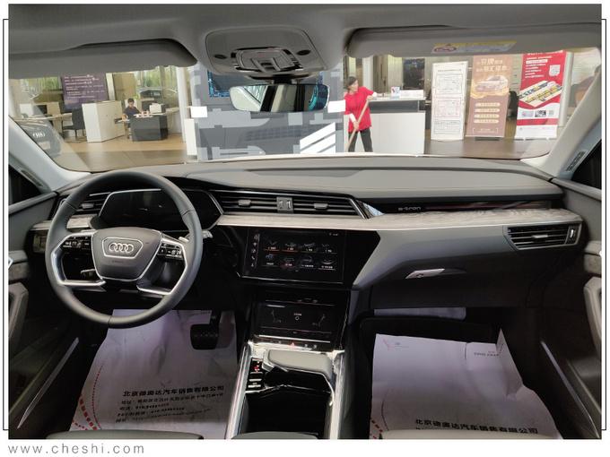 奥迪年内再推5款新车 最便宜25万就能买-图2