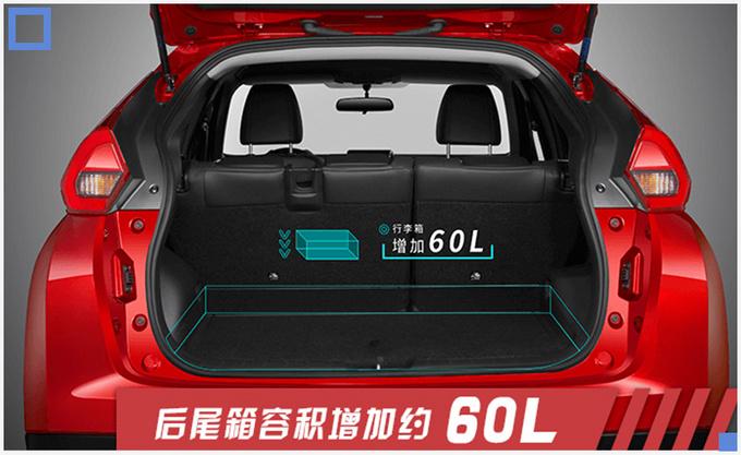 突破传统的认知 这款高颜值合资SUV值得拥有-图6