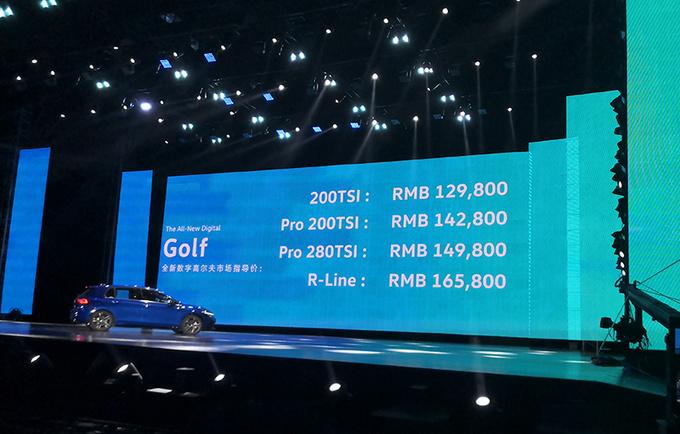 大众第八代高尔夫上市 12.98-16.58万元 科技升级-图1