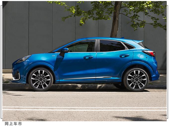 福特全新小型SUV售价曝光本月开售/搭1.0T引擎-图3