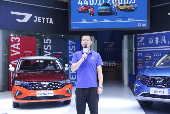 售7.68万元,捷达VA3向上人生版东莞国际车展上市-图5