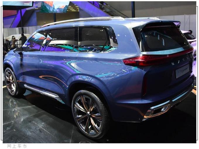 星途今年将推两款新车 VX大七座SUV三季度上市-图3