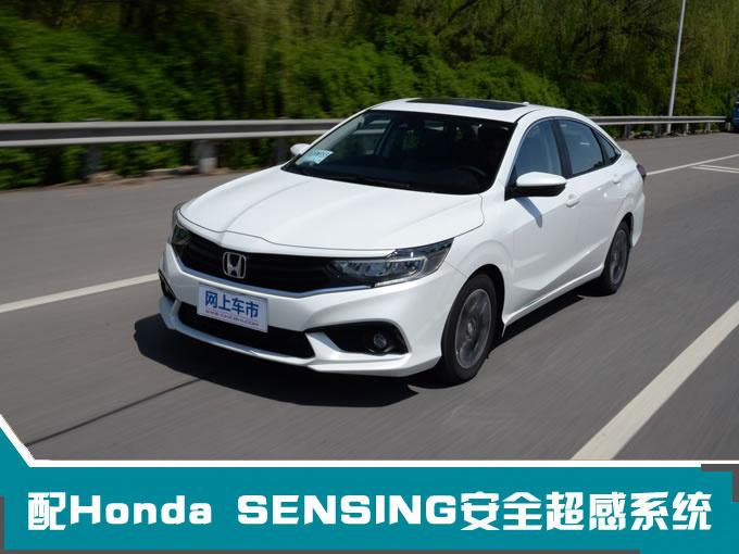买中国特供车是利是弊 这款家轿新秀给你答案-图10
