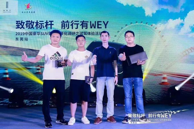 中国豪华SUV—WEY场景化媒体调研东莞站-图3