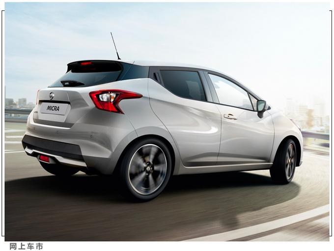 日产新款骐达发布推运动车型/搭1.0T发动机-图3