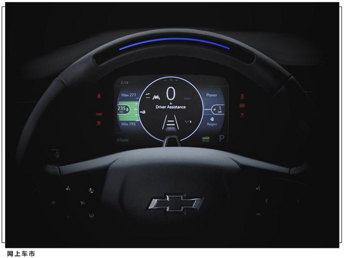 雪佛兰新电动车细节曝光搭超级巡航系统/配8寸屏-图3