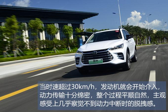 配2.0T+单电机百公里加速5.9秒 试驾唐DM双擎四驱车型-图6