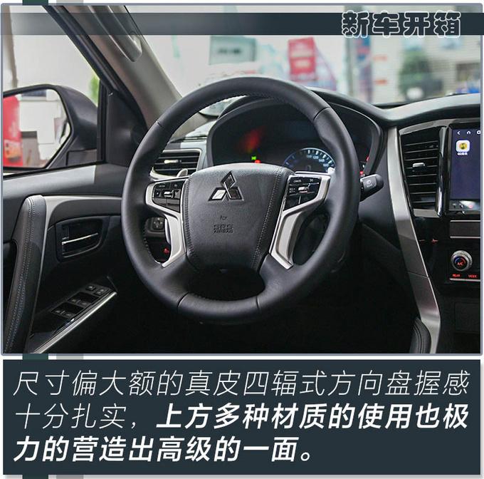进口硬派SUV不到30万就能买新款帕杰罗·劲畅到店-图16