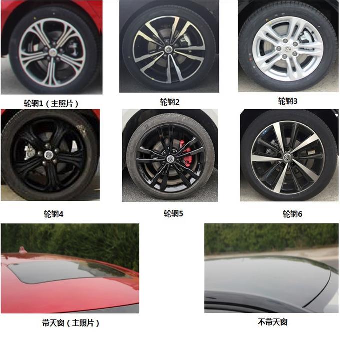 新款名爵6插混版实车曝光 尺寸加长油耗更低-图3