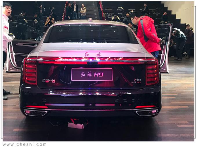 新红旗H9实车曝光  3.0T纵置后驱4月份开启预售-图3