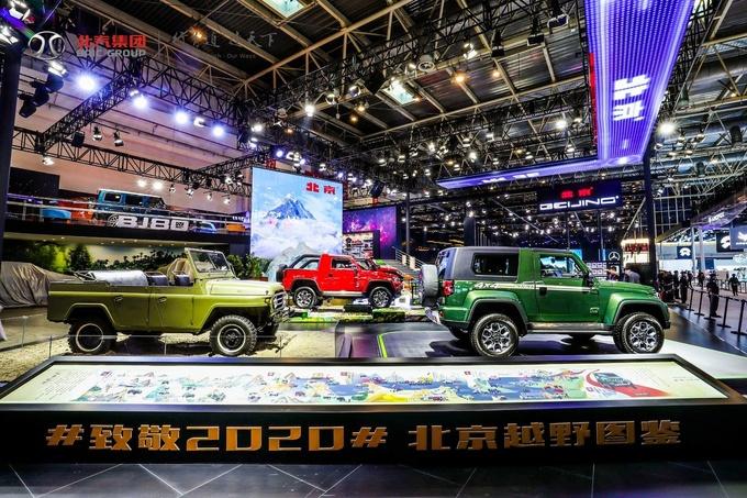 新品牌架构/产品升级 北汽集团北京车展主场SHOW-图5
