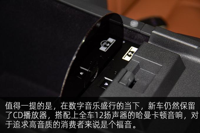 细节优化 智能配置提升,斯巴鲁第6代傲虎东莞实拍-图22