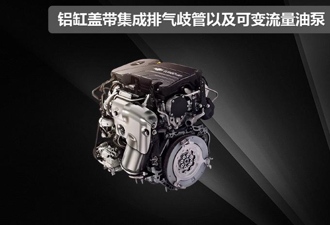 让清华教授称赞的名牌动力 测试雪佛兰迈锐宝XL 535T-图13